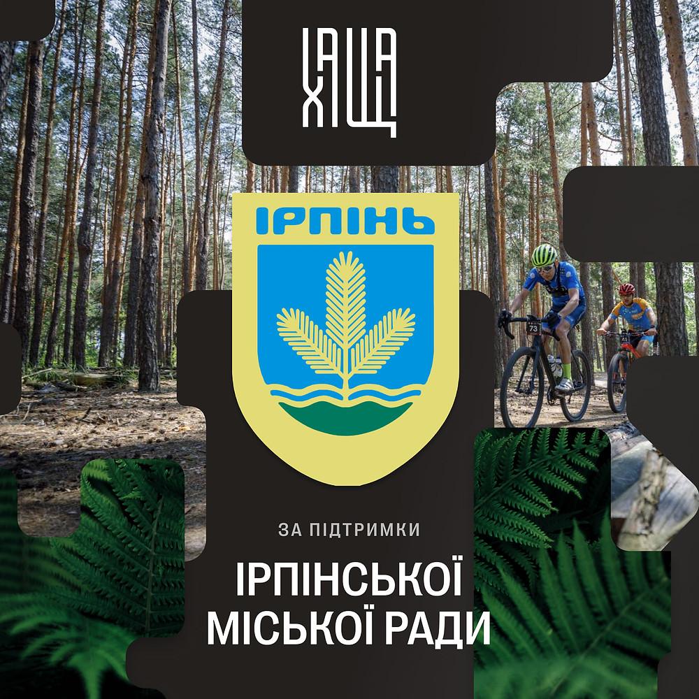 Підтримка розвитку велосипедного руху не словом, а ділом.