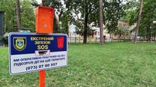 В громадських місцях Ірпеня встановлені кнопки екстреного зв'язку з Муніципальною вартою