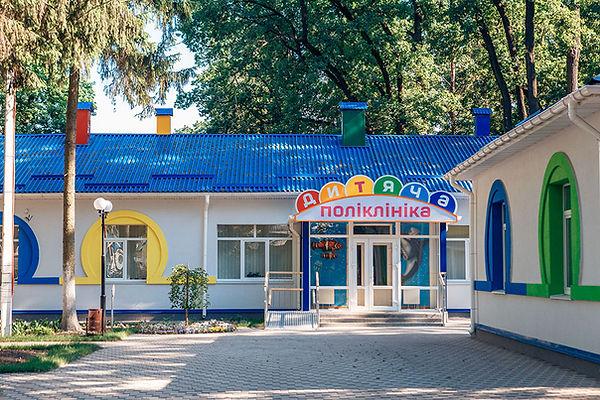 Дитяча поліклініка Ірпінь Садова.jpg