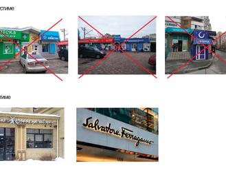 На розміщення конструкційзовнішньої реклами в Ірпені потрібен дозвіл!