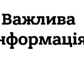 Відбудеться реорганізація КП «Ірпінькомунікаціясервіс» шляхом приєднання до КП «Муніципальна варта»