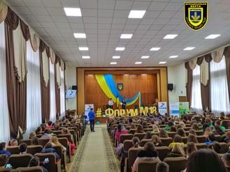 Муніципальна варта забезпечувала громадський порядок під час дитячо-юнацького форуму М18