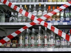 В Ірпені заборонили торгівлю алкоголем у нічний час