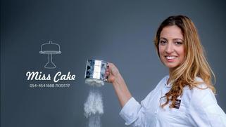 וידאו קאבר לפייסבוק - מיס קייק עוגות מעוצבות