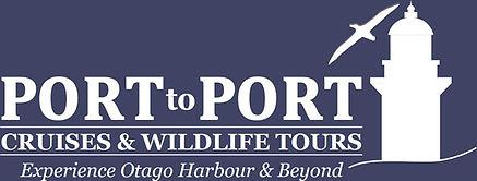 port to port logo.jpg
