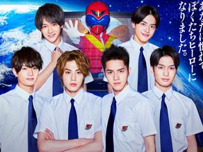 Johnny's Jr. - Bishounen To Go Full-On Sentai Hero in the New Drama: Akarenger Confirmed To Appear