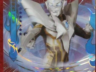 Ultimate Shining Zero To Make Debut in The Absolute Conspiracy?
