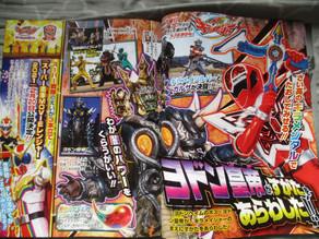 Kiramager Scans: Emperor Yodon Arrives, New Yodon Commander, Tooth Decay & Cat Jamen & more!