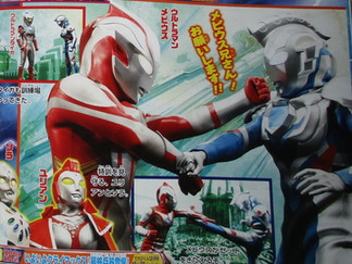 The Absolute Conspiracy Scans: Mebius Trains Ultraman Z, Ultrawoman Sora Appears and more