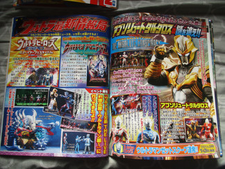 The Absolute Conspiracy Final Scans: Tartarus completed his Army & others