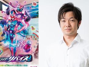 Producer Taku Mochizuki Talks About Revice's Concept Inspiration, Naming, Continuity & Timeline