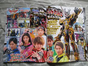 Kiramager TV Series & Movie Scans: Galza Becomes Lord Galza + Ryusoulger Special Movie Scans