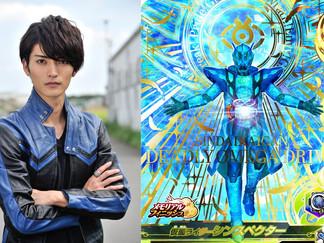 Ryosuke Yamamoto Returns To Voice Kamen Rider Sin Specter