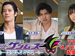 Kamen Rider Genms -The Presidents- Cast Revealed: Tetsuya Iwanaga Reprises as God