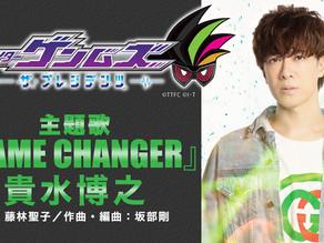 Takami Hiroyuki (Kamen Rider Cronus a.k.a.Kuroto Papa) Returns To Sing Theme Song for Genms Spin-Off