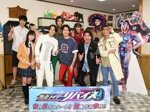 Kamen Rider Revice Complete Cast & Character Introduction
