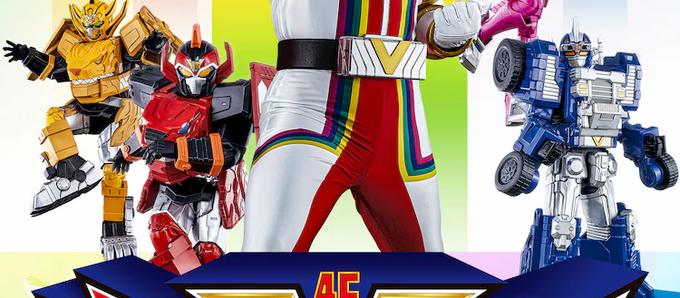 Zenkaiger 6th Ranger Rumors: Two-Kaiser