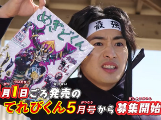 Kamen Rider Saber Hyper Battle DVD Trailer & New Stills