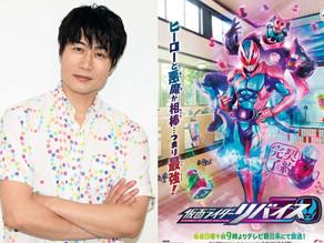 Shigeyuki Totsugi Reveals His Character Genta Has Untold Secrets in Kamen Rider Revice