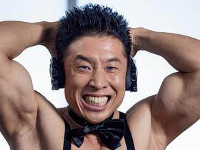 Fukkinhokai Taro Featured in Weekly Playboy