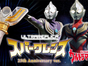 ULTRA REPLICA: Spark Lens 25th Anniversary ver. Reservations Open: Evil Tiga Sound Effects Included