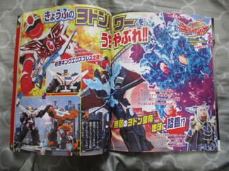 Kiramager Scans: Emperor Yodon Arrives, Mabushiina Gets Drunk, Yodonna Gets Ice-Cream & Curantula...
