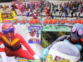 Superhero Senki New Scans from Super Terebi-kun