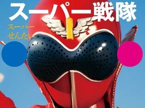 Mini News: Chou Eiyusai Cancelled, Saber Clothing Brand, Grigio Darkness, Zenkaiger Suit Cast & more