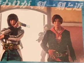 Izu is Kamen Rider Zero-Two & Eden's Ultimate Form → KAMEN RIDER LUCIFER Revealed