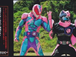 Uchusen Magazine Confirms the Exact Saber Final Broadcast Date & August Episode Details