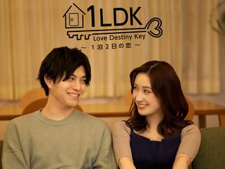 """Nachi Sakuragi (Kamen Rider Thouser) To Appear on YouTube Reality Show """"1LDK"""""""