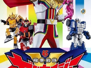 Kikai Sentai Zenkaiger TV-Asahi Site Now Open! First Visual Leaked!