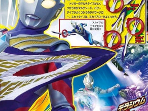 Ultraman Trigger Scans: Finisher Beam, Attacks, Circle Arms Finisher & more