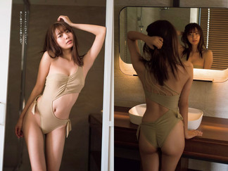 Asuka Kawazu on Weekly Playboy Scans & Offshots