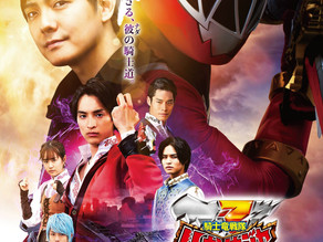 Kishiryu Sentai Ryusoulger Special: Memory of Soulmates Trailer & Poster
