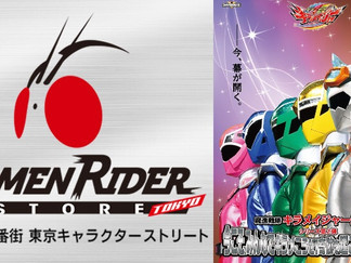 Kamen Rider Store & Kiramager G-Rosso Closed As Staff Tested Positive for COVID-19