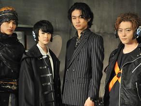 Televi-Kun Leaks the Title of Zero-One Spin-off: Focused on MetsubouJinrai