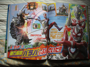 Ultraman Z Scans: Ace Uses Ace Blade, Double Beam Attack with Z, Z Loses Beliarok & more