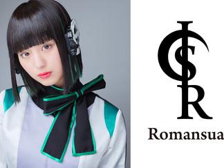 "Noa Tsurushima (Izu / Azu) Starts Her Own Brand ""Romansual"""