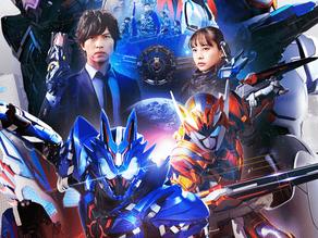 Zero-One Others: Kamen Rider Vulcan & Valkyrie Spoilers