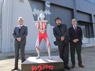 Shin Ultraman's Statue Unveiled to Public and New Release Info