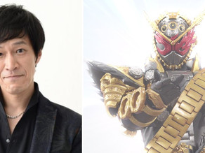 Rikiya Koyama Confirmed To Return As Oma Zi-O in Superhero Senki + Other Guest Cast New Stills