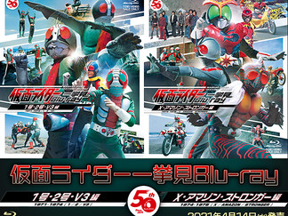 Kamen Rider (1971) to Kamen Rider Stronger - Select Episodes To Get Released in Blu-ray