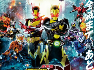 Kamen Rider Zero-One the Movie & Saber the Movie Titles and Posters Revealed!