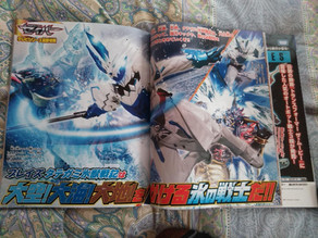 Saber Scans: Zooos Forbidden?, Kenzan Gets His Powers Back?, Blades Tategami & Durandal Fight & more