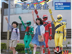 """Mashin Sentai Kiramager's Road Safety"" Movie Announced by Toei Education"
