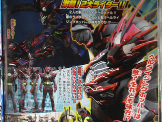 Zero-One the Movie New Scans: Aruto is Not Zero-One Hell Rising?, Abaddon Army & more!