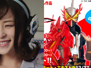 Zero-One's Erina Nakazaki (Smile Sumida) To Return In TTFC Direct Production Theater: KR Saber!