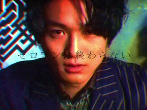Zero-One Others: Kamen Rider MetsubouJinrai New 15 sec Promo