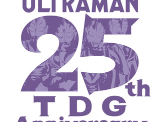 Ultraman TDG 25th Anniversary Logo Unveiled + ULTRA REPLICA Spark Lens (25th Anniversary) Announced